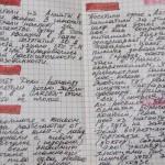 Канченджанга - 2002г. Дневник Д.Молгачева.