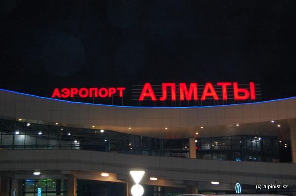 Ночной аэропорт ALA