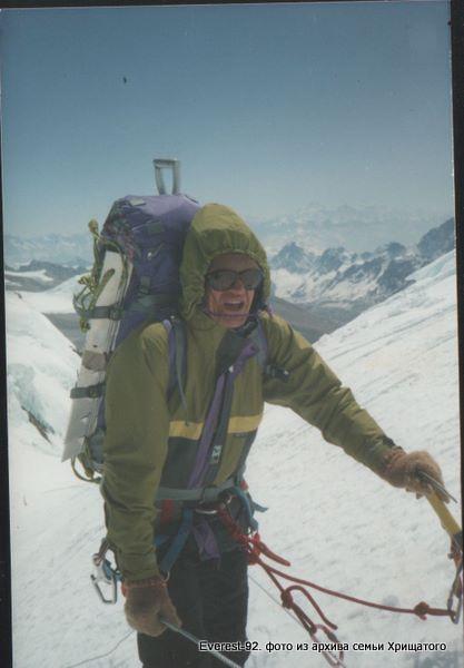 Эверест 92