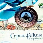 Альпинистское Двоеборье 2012