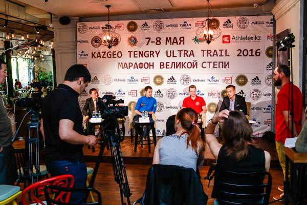 7-8 мая стартует «Марафон Великой Степи» Kazgeo Tengri Ultra