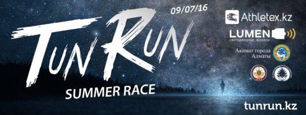Tun Run