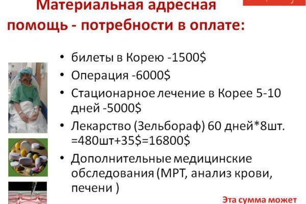 Многократный чемпион Казахстана и Советского союза по скалолазанию борется за жизнь