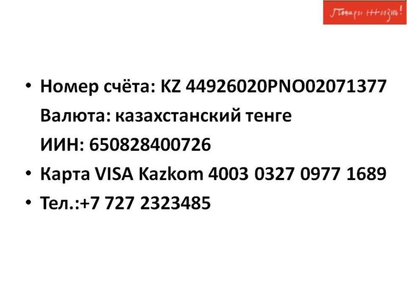 14725758_699334120214024_1246339113894627771_n